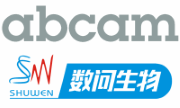 abcam-and-shuwen-biotech-sign-strategic-mou-to-establish-global-alliance-for-companion-diagnostic-cdx-kit-development